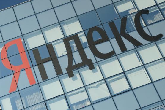 Новая Концепция совершенствования правового регулирования от Яндекс