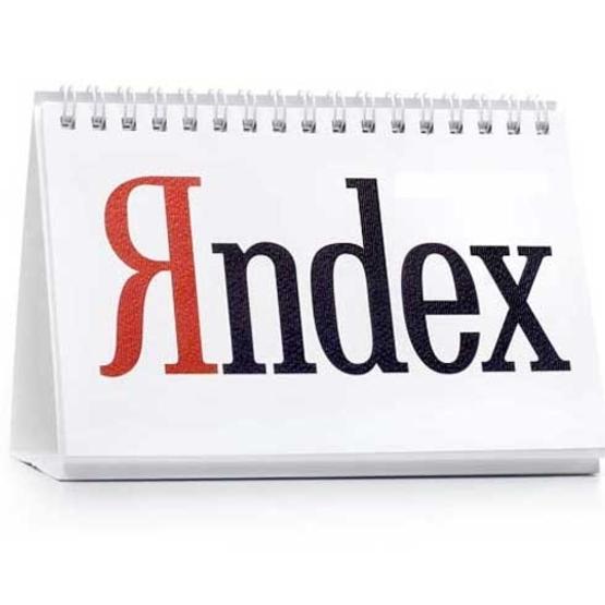 Яндекс презентовал новый алгоритм