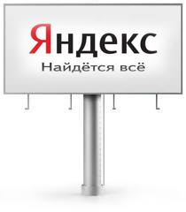 реклама офлайн