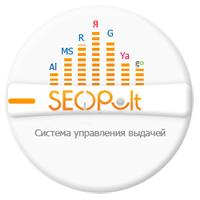 Сервис автоматического продвижения SeoPult