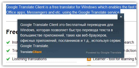 google translite