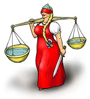 Русское правосудие