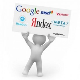 Продвижение сайтов. Кому это надо? Основные ошибки владельцев сайтов.
