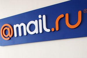 MailRu Group вложила $1,5 млн в визуальный поиск