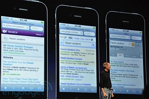 iOS 7 и Bing отныне в одной упряжке
