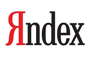 Информация о пробках при поиске в Яндекс