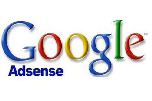 небольшие изменения в AdSense