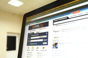 Новая возможность от компании Mail.ru