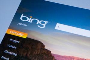 Платформа Bing Ads теперь в Windows