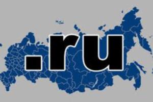 Поисковые системы могут быть заблокированы для Россиян
