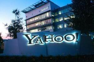Китайский почтовик Yahoo прекратил существование