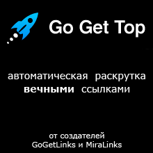 GoGetTop
