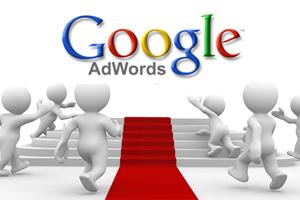Грядущие обновления в Google AdWords