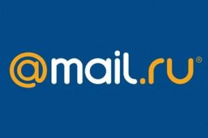 Большое обновление почты MailRu