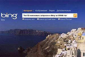 Изменился дизайн выдачи Bing News