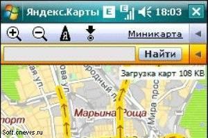 Яндекс Карты поменяли облик