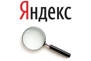 «Яндекс» расстался с Глейзером