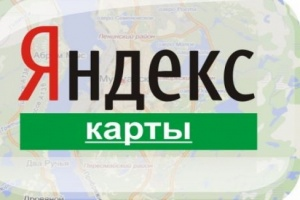Подробная карта мира на ЯндексКартах