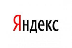 Очередные новости из мира Яндекса