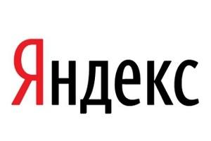 Яндекс перестает учитывать ссылки