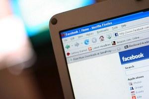 Индексация с помощью социальных сетей