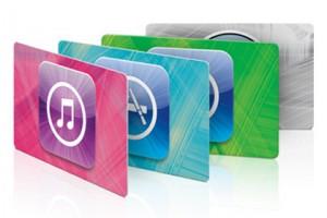 Преимущество подарочной карты iTunes Gift Card