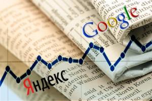 Продвижение сайта в поисковиках