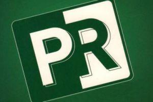 Что такое реальный и тулбарный PR