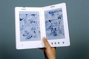Amazon готовит чтение книг по подписке