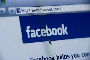 Фейсбук встретит Новый год новыми правилами