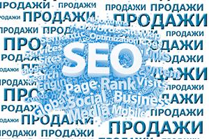 Главные правила SEO-оптимизации сайта